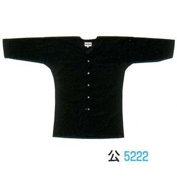黒無地の鯉口シャツ『国産』