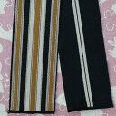 旅館浴衣用丹前袋帯【メール便OK】【もちろん激安】【1本単位でこの価格】織帯