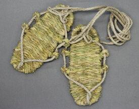 わらじ 売切ごめん!祭りに最適な【草鞋掛け】を使うタイプの草鞋(わらじ)お急ぎでも安心の在庫連動です。本体:藁(わら) 紐:ビニール紐 在庫限りの激安のワラジです。