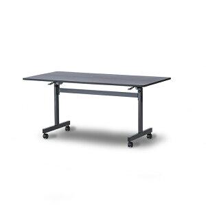 テーブル ダイニングテーブル 会議テーブル ネストテーブル フレキシブル 折りたたみ式 キャスター付き ワンタッチ 幅150cm 奥行80cm ブラック 『かい-テーブル150-80』 モダン仏壇 現代仏壇の