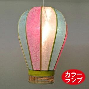 気球ペンダントライト