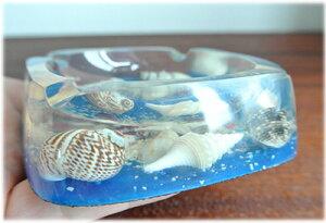 貝殻入り灰皿(ブルー)