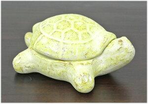 海亀の灰皿(イエロー)