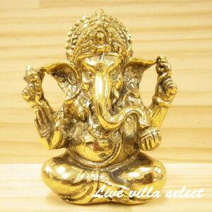 【真鍮製 金色ガネーシャの置物】インドの神様 ガネーシャ 置物 夢をかなえるゾウ 象の神様 ゾウの神様 学問の神様 仏像 フィギュア 学問 商売繁盛(おしゃれ アジアン雑貨 アジア雑貨 オシ