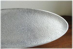 アルミ製のオーバルトレイ