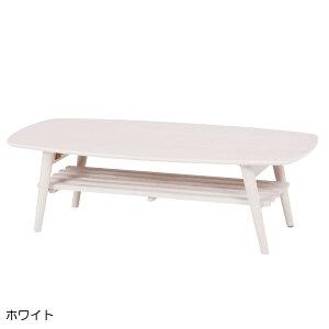 折り畳み脚棚付きセンターテーブル[ホワイト]