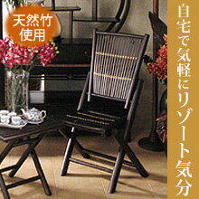 (Asian Furniture Chair Resort Folding Chair Viet Nam Bamboo Japanese Bamboo  Bali Chair Porch Fashionable Interior Folding Chair Off My Folding Chair  Resort ...