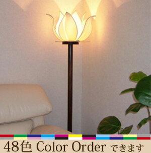 アジアン照明ロータスフラワーランプ(ウッドL)