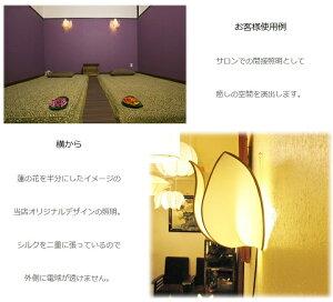 アジアン照明ロータスフラワー壁掛け照明
