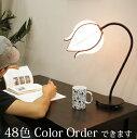 (つぼみ SS スタンド テーブルライト)フロアライト アジアン 照明 間接照明 おしゃれ かわいい ランプ ベッドサイド …