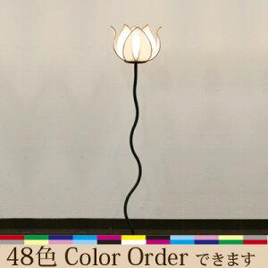 アジアン照明ロータスフラワースタンドランプ(くねくね)