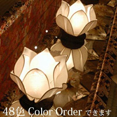(ロータスフラワー S フロアランプ)フロアライト アジアン 照明 間接照明 おしゃれ かわいい ランプ リビング テーブルライト 照明器具 ライト led LED ロータス(蓮 花 フラワー)シノワズリ アジアン(アジア 和 和風 和室 和モダン シノワ 中国 モダン ベトナム)雑貨 家具