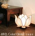 【アジアンテイスト】花モチーフのおしゃれな間接照明!フロアタイプ・テーブルタイプのおすすめは?