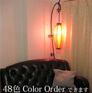アジアン照明アイアンスタンド吊り下げランプ