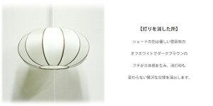 楕円型和風天井照明L