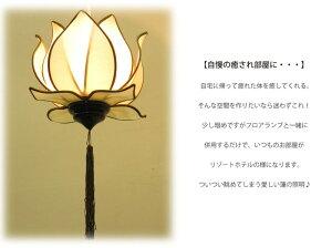 アジアン照明ロータスフラワー天井照明(S)【インテリア照明】【ペンダントライト】【シノワ/和風テイスト】