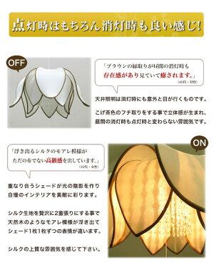 アジアン照明ビーズ付フラワー天井照明