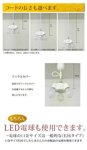 3灯式ソケット天井照明[ホワイト]