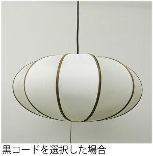 和風照明楕円天井照明