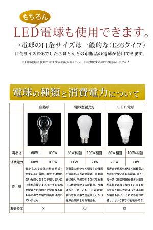 アジアン照明ポンポンペンダントライト(L)
