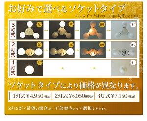 アバカ半円型ペンダントライト(ナチュラル)