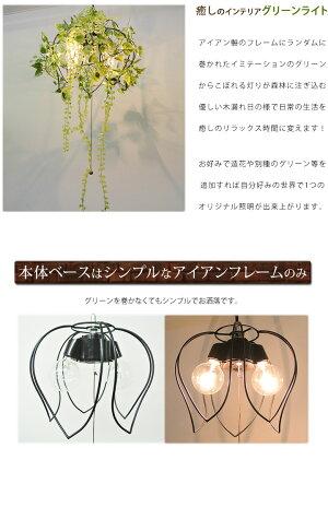 2灯式KOMOREBIフラワーペンダントライト