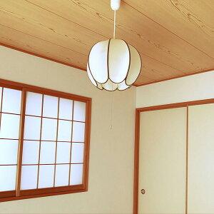 (かぼちゃペンダントライト)和室照明ペンダントライトLED対応(led)2灯3灯和風おしゃれ(和モダン和アジアン)シーリングライト(天井照明)リビング寝室のペンダント照明6畳8畳明るい和風照明器具ランプ和風ペンダントライトシーリング和室照明天井wanon