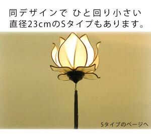 アジアン照明ロータスフラワー天井照明(インテリア照明)(ペンダントライト)(シノワズリー)(中国風)(和室)