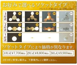 アジアン照明ダイアモンドペンダントライト