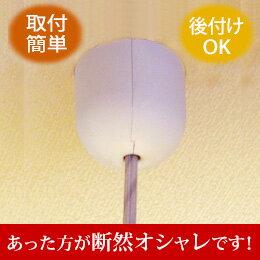 天井照明用フレンジカバー