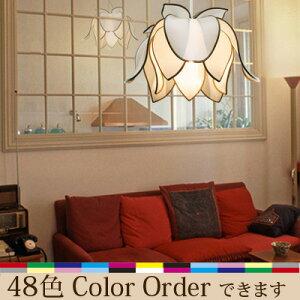 アジアンインテリア照明フラワー3枚葉天井照明【interior天井照明】