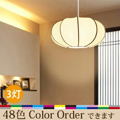(楕円L ペンダントライト)和室 照明 ペンダントライト 和風 2灯 3灯 LED対応(led)照明器具(和モダン 和)シーリングライト(天井照明 シーリング)和風照明 ペンダント照明 6畳 明るい 和風照明器具 和風ペンダントライト 和風ランプ 和室照明 ランプ ライト wanon