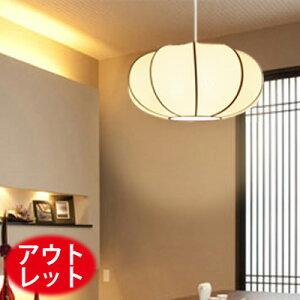 和風照明楕円300W天井照明