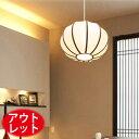 【アウトレット品質Aランク】楕円型天井照明(M)