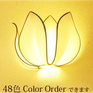 (ロータスフラワー 壁掛けライト)ブラケットライト ブラケット 照明 レトロ 間接照明 ライト おしゃれ かわいい ランプ 寝室 照明器具 led LED ロータス(蓮 花 フラワー)アジアン(シノワズリ ア