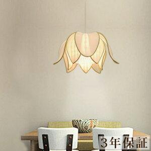アジアン照明ビーズ付フラワー天井照明【interior天井照明】