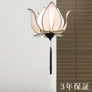 アジアン照明ロータスフラワー天井照明