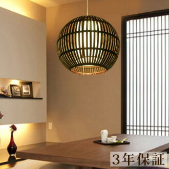 Asian Lighting Bamboo Bali Ceiling To Suit Anese Style Pendant Lights And Living Too