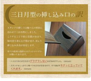 アジアン雑貨誰でも簡単に素敵な玄関にする方法!長い靴べら(くつべら)セット!【べトナム雑貨】