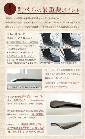 【アウトレット品質】(靴べら単品)靴べらロング木製靴べらロングなので立ったまま靴が履ける重宝な便利グッズ。高級な紫檀天然木を使用してるのでお洒落(おしゃれ)なロング靴べら(くつべら靴ベラ)和風なダークブラウン(茶色)。