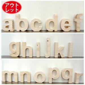 ウッデンレターアルファベット小文字オブジェ(a〜r)
