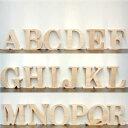 (アルファベット オブジェ(A〜R))アルファベット オブジェ 木製(木)の大文字 結婚式のウェルカムボード サインや表札…