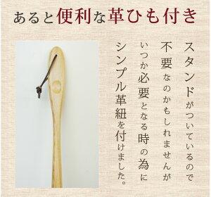 (白木)靴べらロングスタンド靴べら木製スタンド付き靴べらロングなので立ったまま靴が履けます。高級なタモ(アッシュタモ材)天然木を使用してるのでお洒落(おしゃれ)なロング靴べら(くつべら靴ベラ)シンプルで自立新築祝いお祝い敬老の日ギフト普段使い実用的