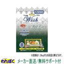 【クーポン有】 新商品 Wish ウィッシュ 猫 ワイルドキャット チキン&ターキー 1.28kg 安全 無添加 キャットフード 食物アレルギー 皮膚 痒み予防 ドライフード お試し AS60