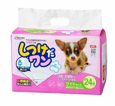 クリーンワン しつけだワン ワイド 24枚 シーズイシハラ わんぱくペット用 犬用