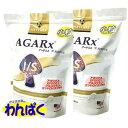 アーテミス アガリクスI/S 小粒 1kg×2袋セット 送料無料 「正規品」ドッグフード ドックフード 犬用ご飯 ドライフード 健康 乳酸菌 アレルギー 補助 わんぱくドッグ