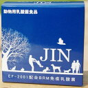 JIN 30包 動物用乳酸菌食品≪送料無料メール便にて≫