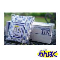 JIN15包動物用乳酸菌食品≪送料無料メール便にて≫【RCP】