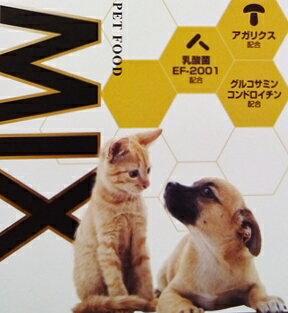 ブリスミックス猫用2kg「正規品」【RCP】【HLS_DU】