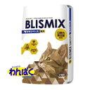 ブリスミックス 猫用 1kg「正規品」キャットフード ペットフード 口腔内善玉菌 アガリクス 免疫力 健康 プレミア…
